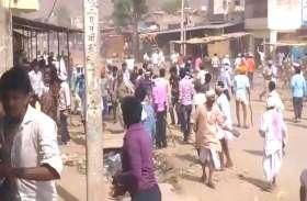 VIDEO: राजस्थान में यहां साम्प्रदायिक तनाव से बिगड़ा माहौल, लाठी-भाटा जंग में कई घायल