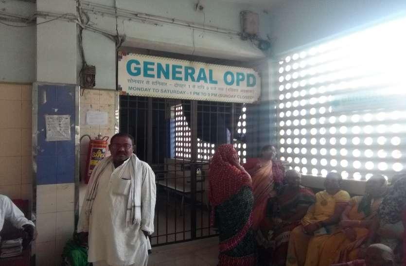 बीएसपी के जनरल ओपीडी में समस्या डॉक्टर के देर से आने की नहीं, दिक्कत सीनियर के नहीं बैठने की