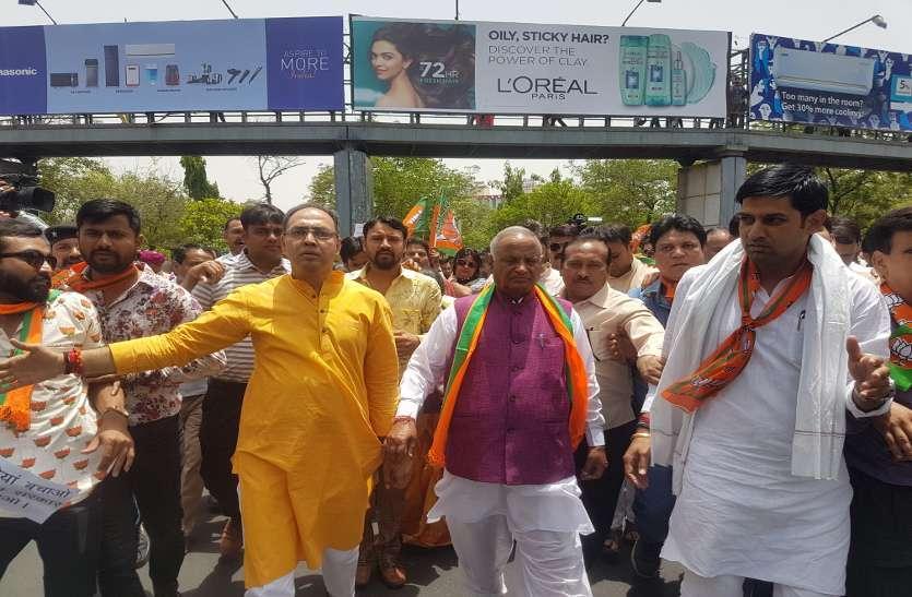 थानागाजी दुष्कर्म मामला: जयपुर में भाजपा का बड़ा प्रदर्शन, भाजपा अध्यक्ष ने सरकार पर जडे़ गंभीर आरोप
