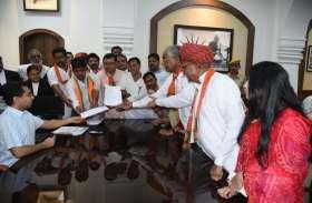 भाजपा उतरी प्रदर्शन करने तो गठबंधन करने वाली आरएलपी नेता भी पहुंचे मंच पर