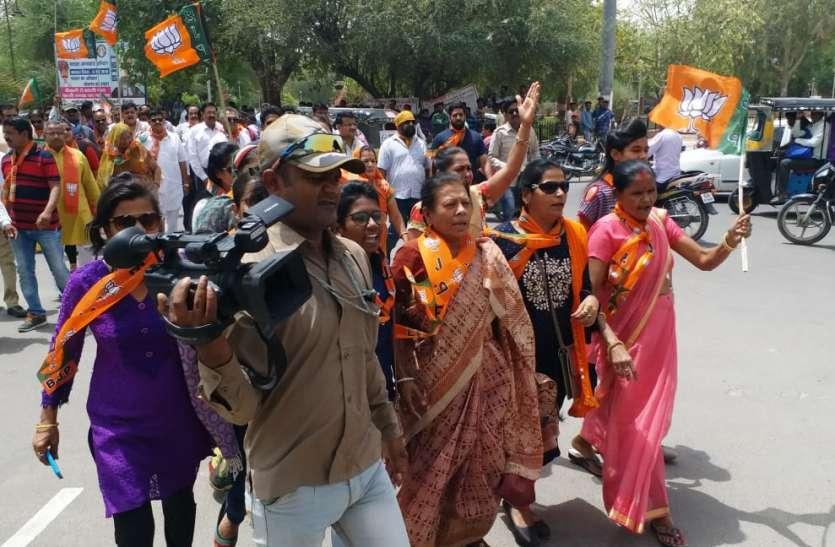 भाजपा ने अलवर कांड को लेकर सरकार के खिलाफ किया प्रदर्शन