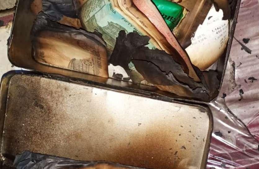 प्लॉट में कचरा जलाया तो पड़ोस में लगी आग