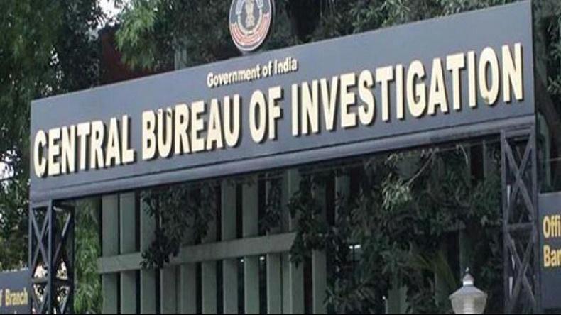 Jabalpur CBI-जबलपुर सीबीआइ करेगी छत्तीसगढ़ के बीजापुर नरसंहार की जांच