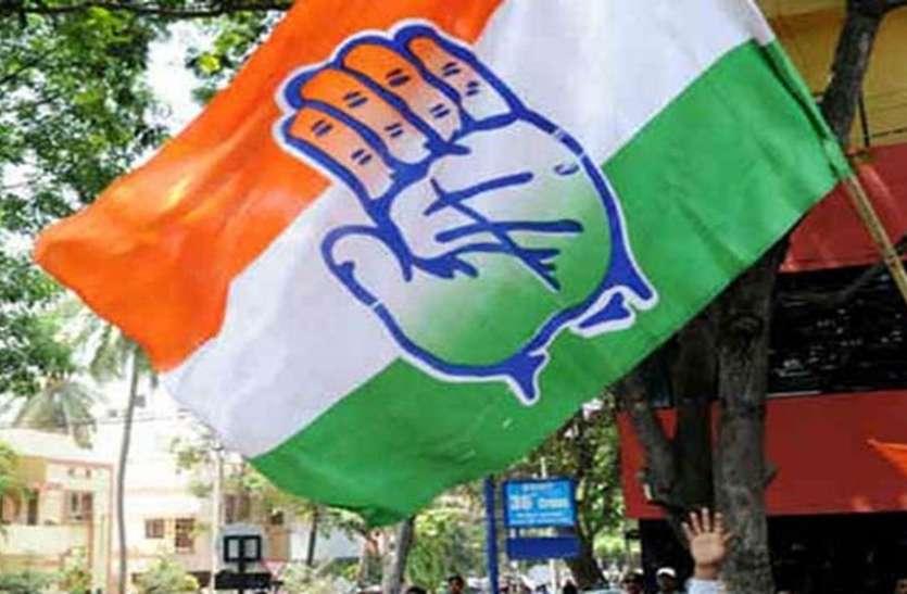 राजस्थान में चुनाव परिणामों से पहले आई ये बड़ी खबर, कांग्रेस ने प्रत्याशियों और विधायकों से फीडबैक लेकर तैयार की 'सीक्रेट रिपोर्ट'