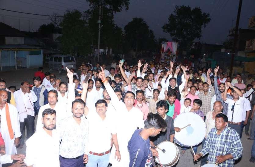 VIDEO परशुराम वंशजों ने निकाला चल समारोह