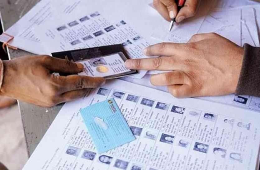 कन्याकुमारी में45 हजार मतदाताओं के नाम गायब!
