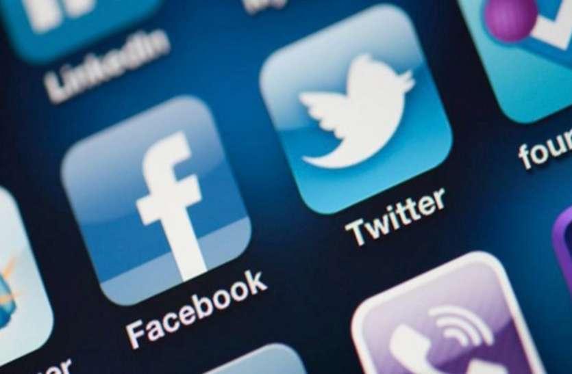 Facebook यूजर्स को बड़ा झटका, 118 अकाउंट किए गए बंद