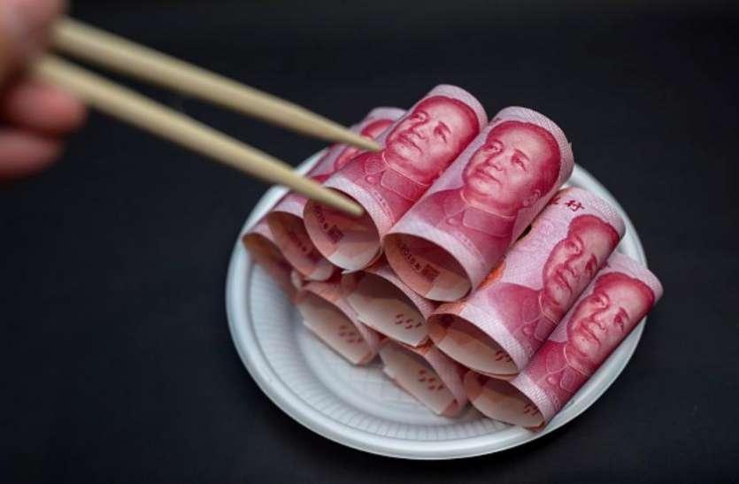अमरीकी राष्ट्रपति डोनाल्ड ट्रंप ने चीन को किया पस्त! टैरिफ से नहीं बल्कि ऐसे डूब गए 18 हजार करोड़ रुपए
