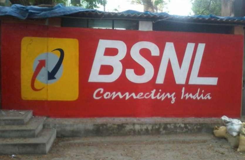BSNL ने अपने 47 और 198 रुपये वाले प्लान में किया बदलाव, अब मिल रहा ज्यादा फायदा