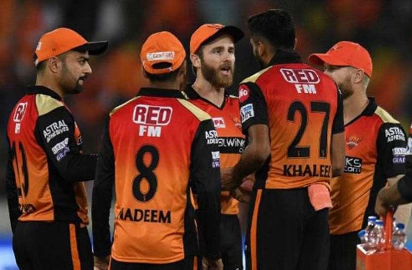 विलियमसन ने बड़े मन से स्वीकारी हार, कहा- हम हार और दिल्ली जीत की हकदार