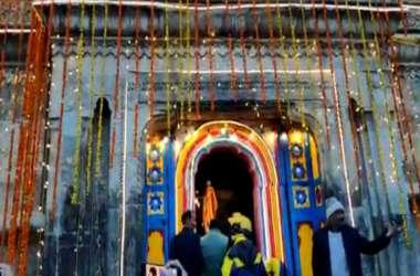 इस दीप के दर्शन का श्रद्धालु करते हैं 6 महीने तक इंतजार, भक्तों के लिए खुला केदारनाथ के कपाट