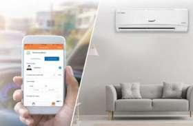 नहीं आएगा बिजली बिल, मात्र 26,499 रुपये में खरीदें इन्वर्टर Wifi AC