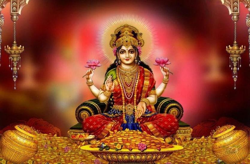 शुक्रवार के दिन करें ये दिन उपाय, बरसेगी मां लक्ष्मी की कृपा होगा धन लाभ