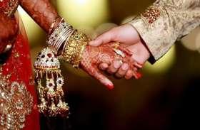 दूल्हे वालों ने मांगे 50 हजार रूपए, दुल्हन ने किया शादी से इंकार