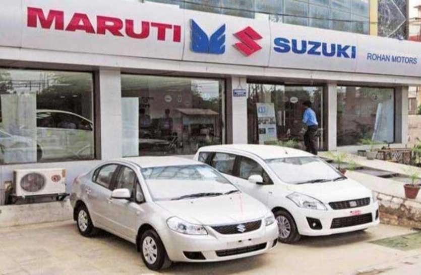 मारुति सुजुकी का उत्पादन 9 फीसदी घटा, सबसे कम हुआ इस गाड़ी का उत्पादन