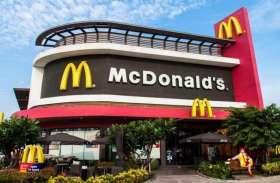 मैकडॉनल्ड्स ने कनॉट प्लाजा रेस्टोरेंट्स का किया अधिग्रहण, दो सप्ताह रेस्टोरेंट रहेगा बंद