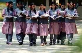 सरकारी स्कूलों में लागू होगा बच्चों की पढ़ाई का दिल्ली मॉडल