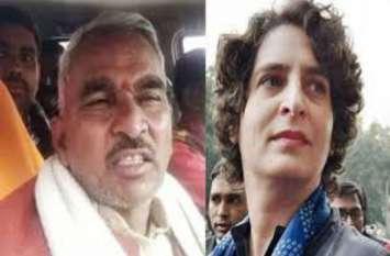 भाजपा विधायक ने कांग्रेस पर बोला हमला, राहुल की दुर्योधन तो प्रियंका की सूपर्नखा से कर दी तुलना
