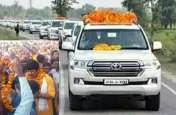 लोकसभा चुनाव से पहले राजा भैया ने रोड शो कर दिखाई ताकत, किया यह दावा
