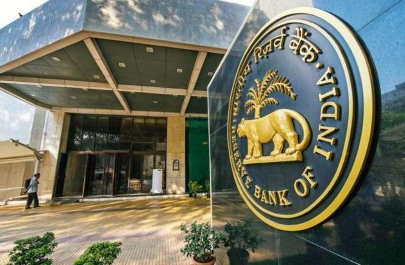 एक बार फिर जून में ब्याज दरें घटा सकता है RBI, रेपो रेट में 0.25 फीसदी कटौती की उम्मीद