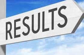 पांचवीं बोर्ड परीक्षा का परिणाम जारी, एक सप्ताह में स्कूल में पहुंचेंगी अंकतालिकाएं