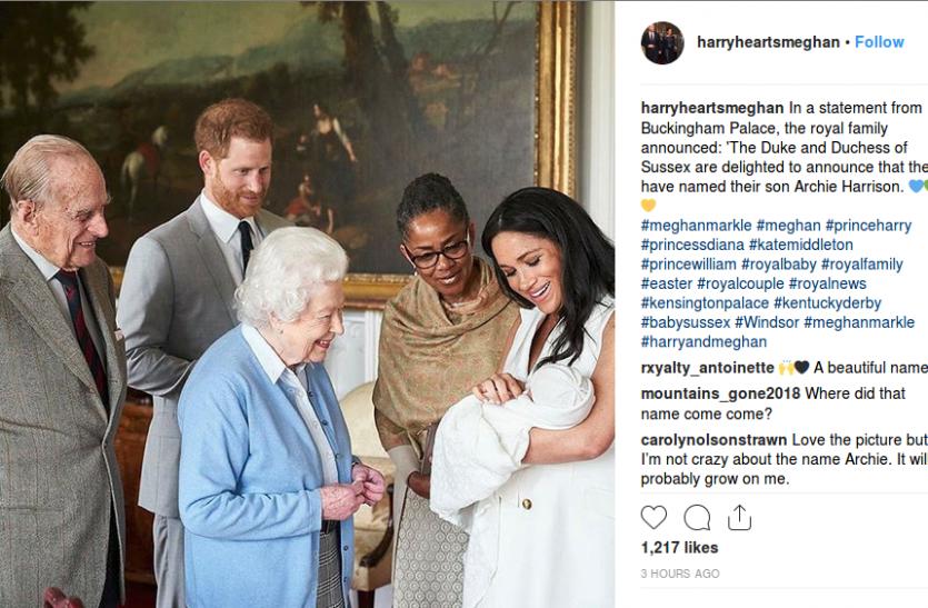 ब्रिटेन: शाही परिवार के नए राजकुमार का हुआ नामकरण, प्रिंस हैरी और मेघन मर्केल ने की घोषणा