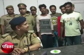 चेकिंग के दौरान पुलिस के हत्थे ऐसे चढ़े एक गिरोह के पांच बदमाश- देखें वीडियो