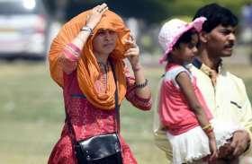 Video : झुलसाने लगी धूप, उदयपुर में फिर चालीस के करीब पहुंचा पारा, लोग परेशान