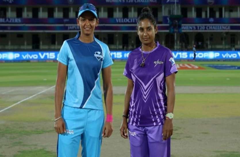 Womens T-20: सुपरनोवाज ने वेलोसिटी को दिया 143 रनों का लक्ष्य