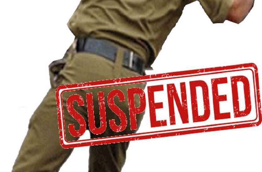 ड्यूटी पर लापरवाही बरतने वाले रीडर आरक्षक पर गिरी गाज, एसएसपी ने किया सस्पेंड