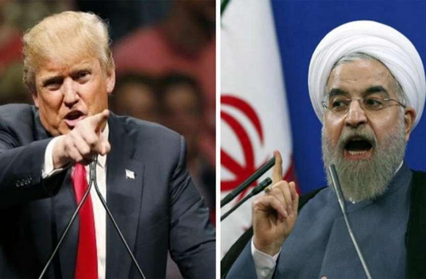 परमाणु समझौते से पीछे हटकर ईरान ने खोला नया मोर्चा, क्या हमला करने का जोखिम उठाएगा अमरीका