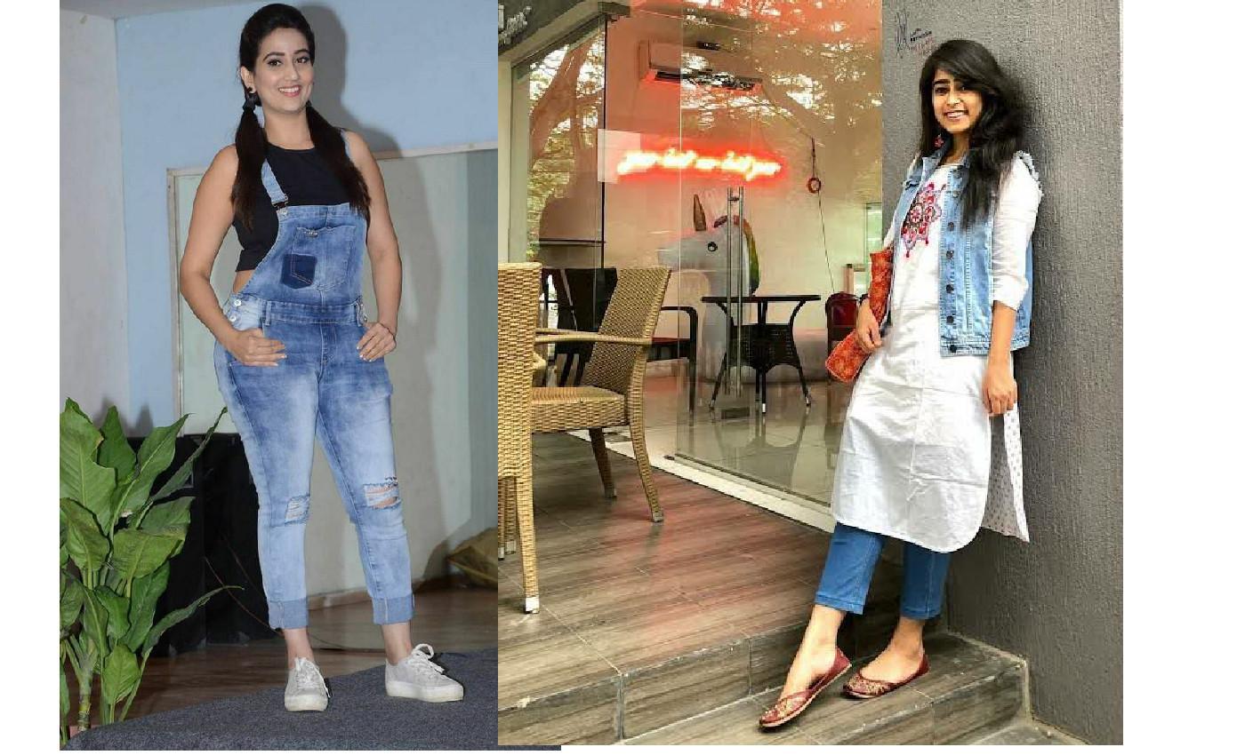 Fashion Trends : यहां मिलते है सबसे अच्छे डेनिम पैटर्न आउटफिट्स, गर्ल्स में बढ़ा क्रेज