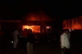 महाराष्ट्र: पुणे की एक कपड़ा फैक्ट्री में लगी आग, हादसे में 5 मजदूरों की मौत