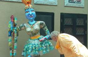 प्लास्टिक के कचरा से बनाई श्रीकृष्ण की पटरानी यमुना की अद्भुत प्रतिमा, कलाकार का नाम जानकर दंग रह जाएंगे, देखें वीडियो