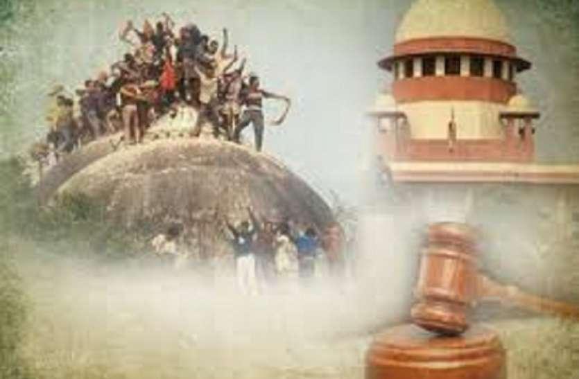 Image result for अयोध्या मामला पैनल रिपोर्ट