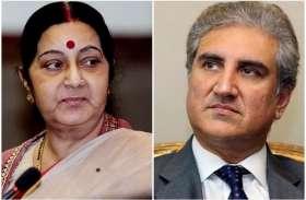 पाकिस्तान को उम्मीद, SCO सम्मेलन में  मिलेंगे  सुषमा स्वराज और शाह महमूद कुरैशी