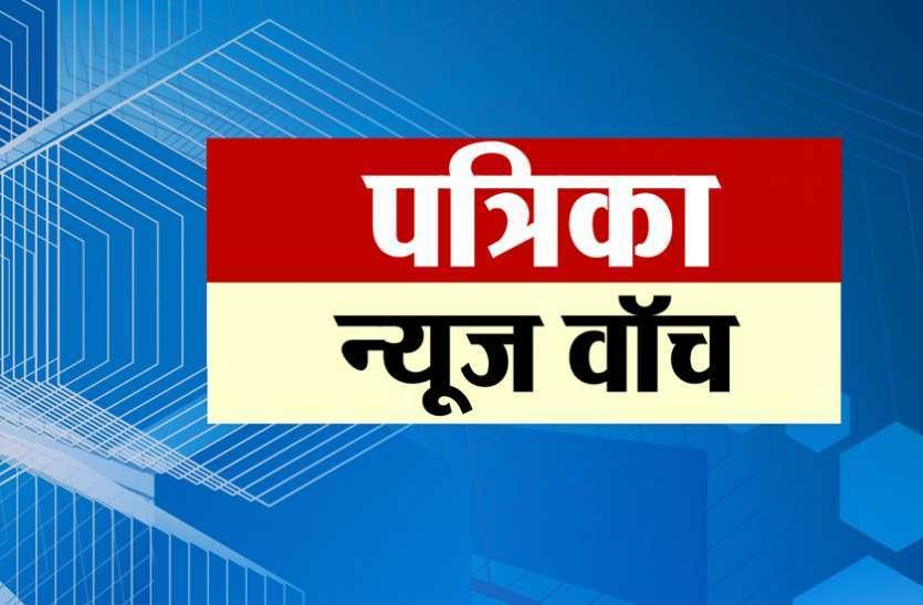 भाजपा ने सीईओ से कहा, क्या कमलनाथ के इशारे पर काम करेंगे कलेक्टर, एसपी
