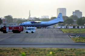 पाक हवाई क्षेत्र से भारत में दाखिल विमान ने कराची से भरी थी उड़ान, सुरक्षा एजेंसियां ले रही जानकारी