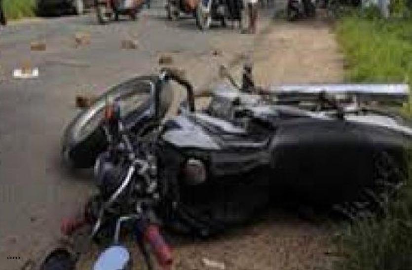 हादसा:  दो अलग-अलग सड़क दुर्घटनाओं में हुई एक की दर्दनाक मौत, 6 लोग घायल