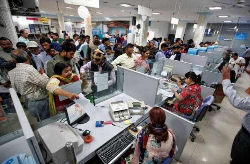 SBI के ग्राहकों के लिए बड़ा तोहफा, बैंक ने MCLR में की 0.05 फीसदी की कटौती