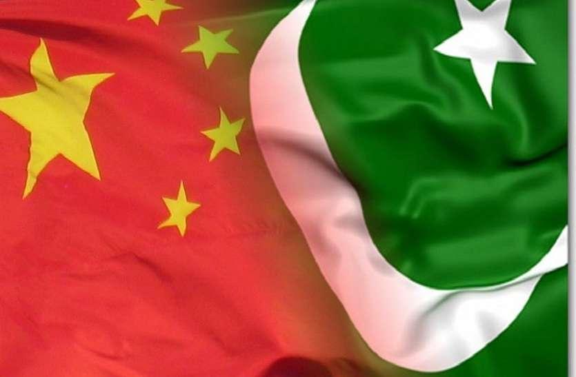 चीन ने दिया पाक को करारा झटका, पाकिस्तानी लड़कियों के साथ गलत काम के आरोपों से इनकार