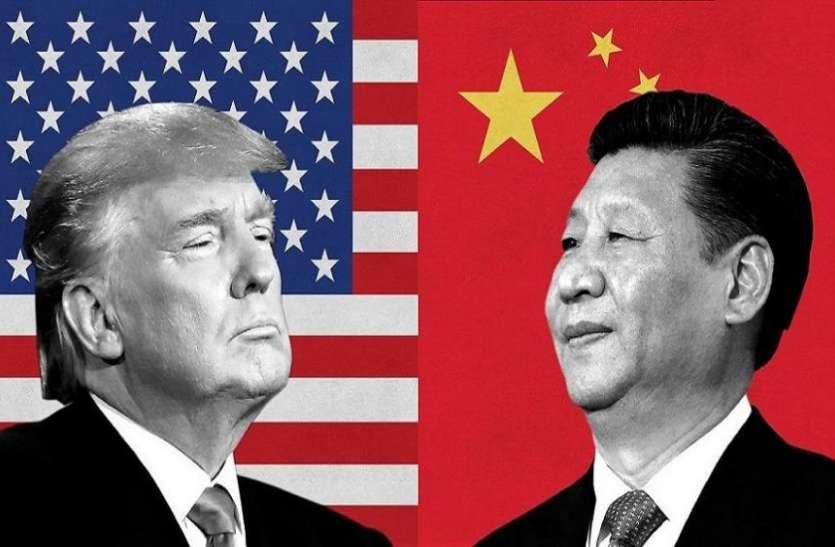 VIDEO: आज लागू हुआ चीन पर 200 अरब डॉलर का टैरिफ