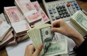 विदेशी मुद्रा भंडार लगातार दूसरे सप्ताह वृद्घि, 17.19 करोड़ डॉलर का इजाफा