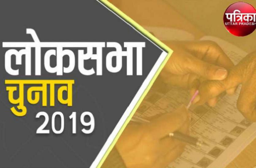 लोकसभा चुनाव 2019: सियासी जमीन पर फिसली इन दिग्गजों की जुबान