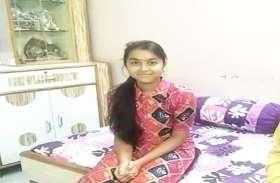 बालोद से दसवीं की छात्रा हितांशी जैन ने मेरिट में बनाई जगह, जानिए क्या कहा