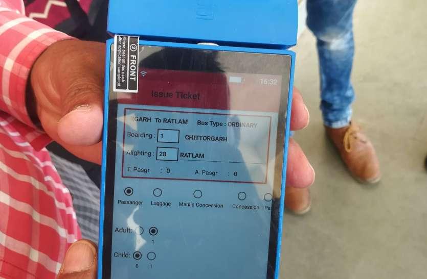 मोबाइल की तर्ज पर अब रोडवेजकर्मियों को मिली स्मार्ट टिकट मशीन