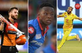 IPL 2019: डेविड वॉर्नर को ऑरेंज कैप मिलना तय, जबकि पर्पल के लिए आमने-सामने एक ही देश के 2 खिलाड़ी