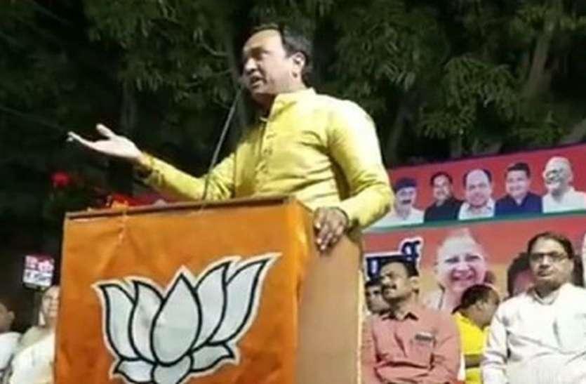 भाजपा पूर्व विधायक के बिगड़े बोल... कोई मारे तो चटा दो उसे धूल