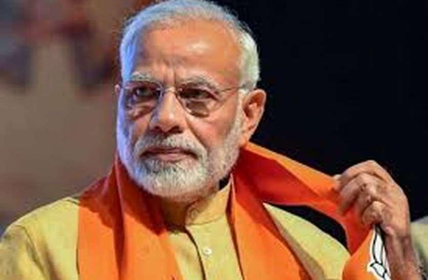 pm modi Live: पहली बार प्रधानमंत्री नरेंद्र मोदी ने की प्रेस कांफ्रेंस, देखें विस्तृत रिपोर्ट