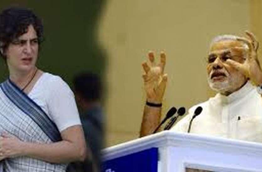भाजपा का परचम लहराने मोदी, तो कांग्रेस का दबदबा बनाए रखने प्रियंका आएगी रतलाम
